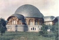 Здание Гетеанума вид 1914 года