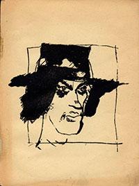 Маяковский портрет Жегина