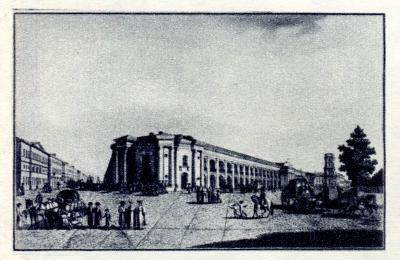 Петербургский Гостинный двор