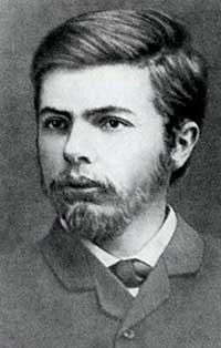 Рубакин Николай Александрович