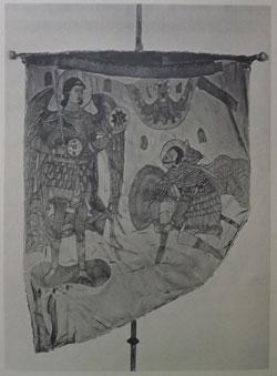Знамя Сапеги