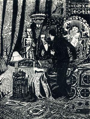 Константин Юон Другой, гравюра