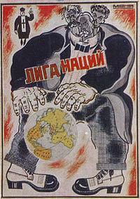 Телингатер 1925 г.