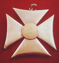 Крест Дародателя Рыцарского Капитула