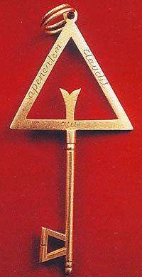 Ключ всезнания