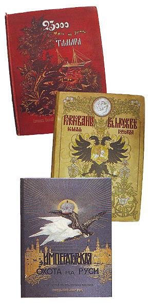 Книги оформленные Николаем Самокишем